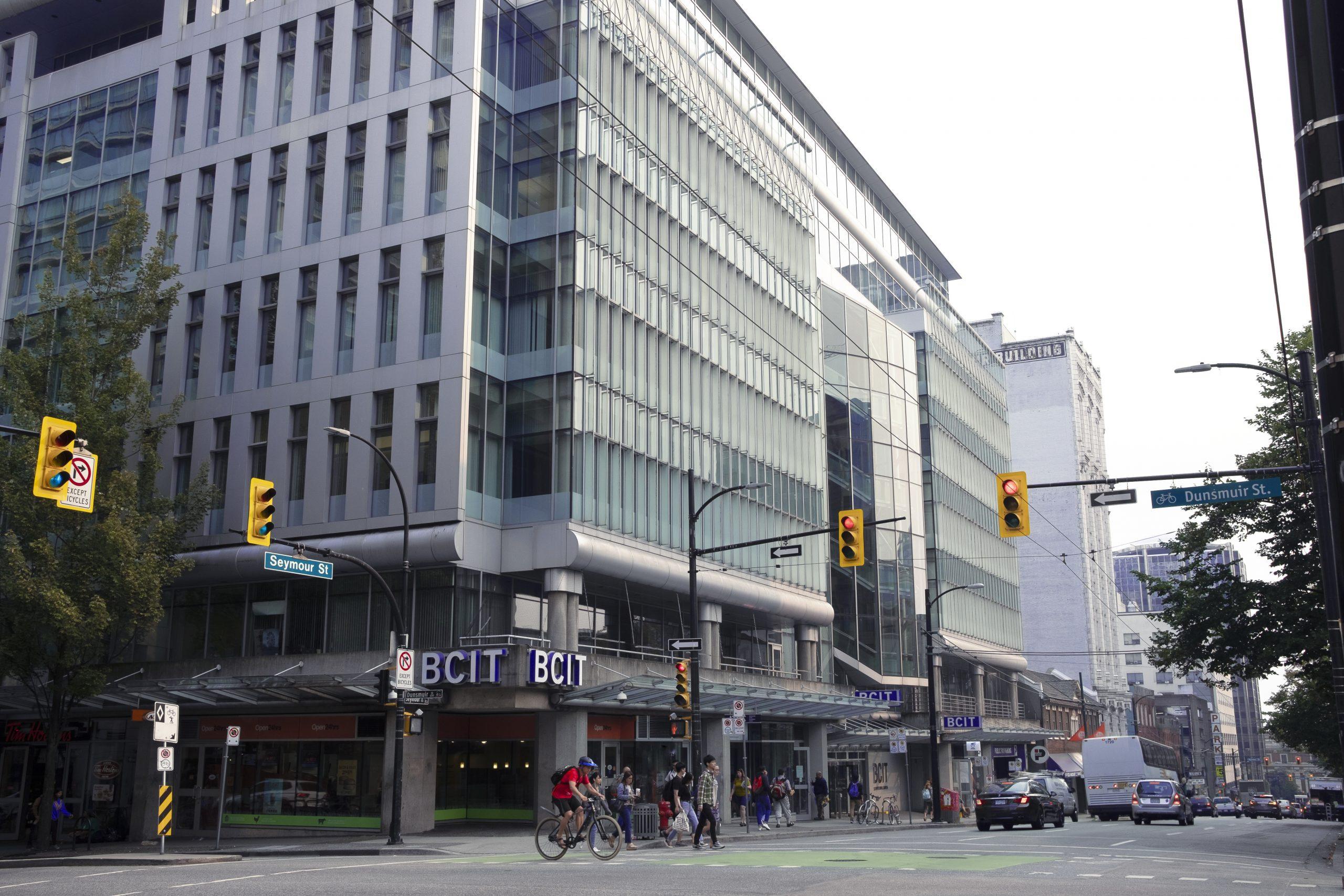 BCIT Downtown Campus